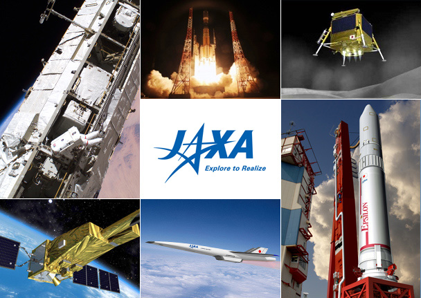 空へ挑み、宇宙を拓く JAXA