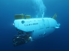 Manned Research Submersible SHINKAI 6500 (courtesy: JAMSTEC)