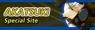 Akatsuki Special Site