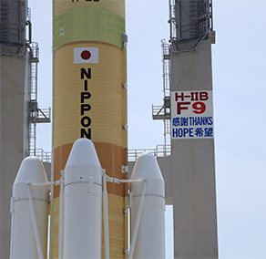 Messages of THANKS and HOPE on the Movable Launcher