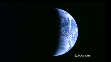 La Tierra tomada en HDTV por una cámara de la sonda lunar KAGUYA. Haga click en la imagen para ampliar