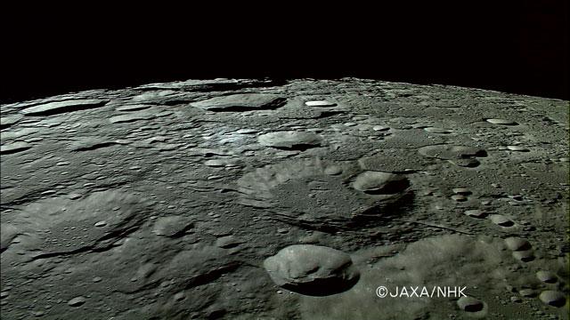 Premières images de la sonde Selene Kaguya