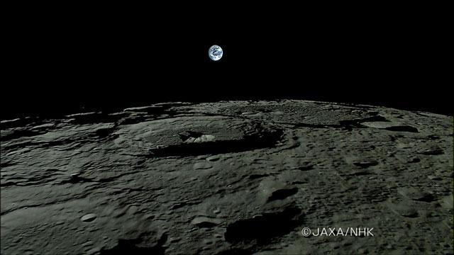 Tierrra vista desde la Luna  / imagen preciosa. 20071113_kaguya_01