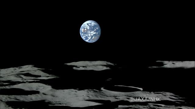 Lever de Terre filmé par la sonde Kaguya