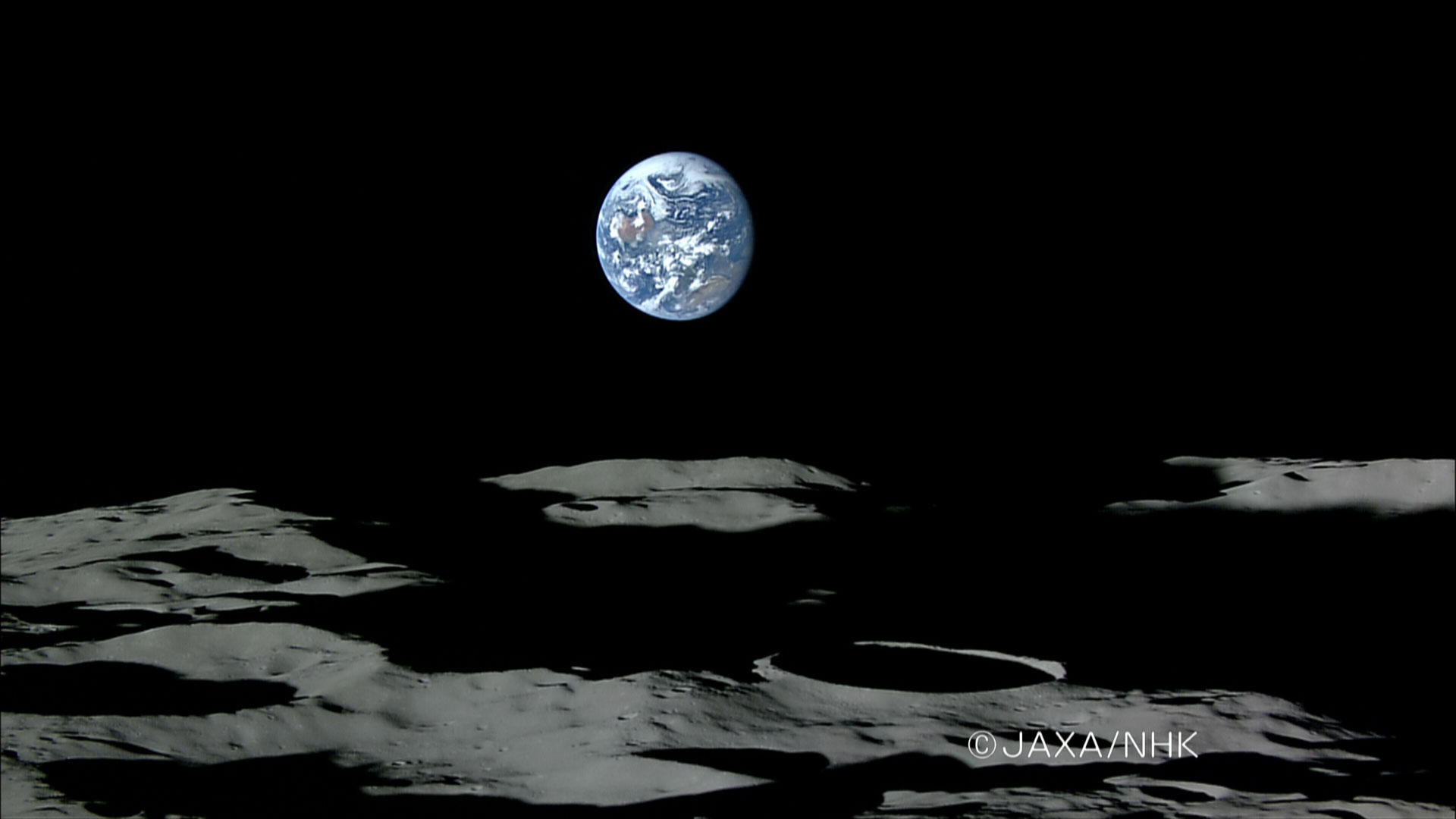 earth from the moon high resolution - photo #7