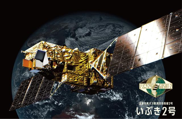 「いぶき2号」(GOSAT-2)のクリティカル運用を終了!初期機能確認運用期間へ移行!