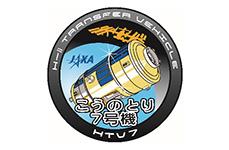 小型回収カプセル本体が筑波宇宙センターに到着しました