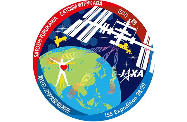 古川宇宙飛行士ミッションロゴ解説