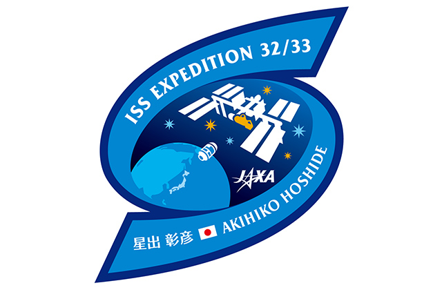 星出宇宙飛行士ミッションロゴ解説