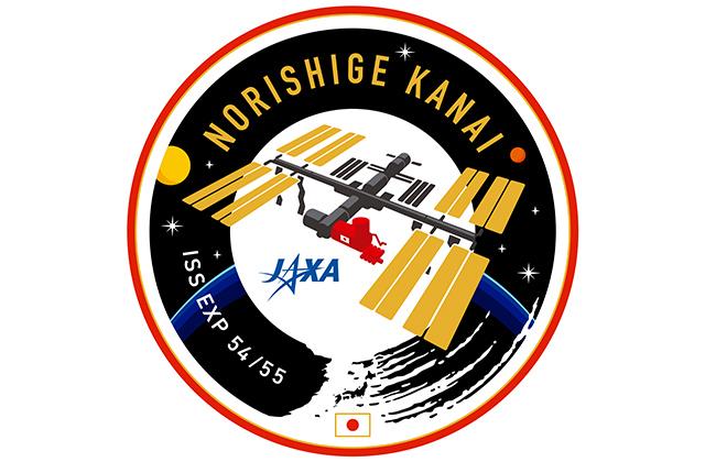 金井宇宙飛行士ミッションロゴ解説