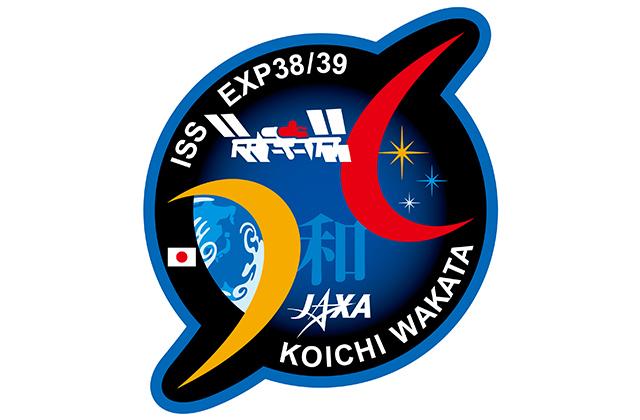 若田宇宙飛行士ミッションロゴ解説