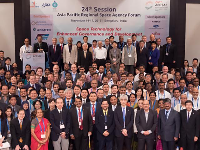 第24回アジア・太平洋地域宇宙機関会議(APRSAF-24)を開催しました