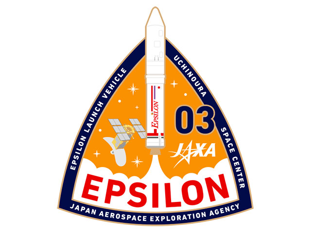 ASNARO-2/イプシロンロケット3号機、1月17日(水)打ち上げへ
