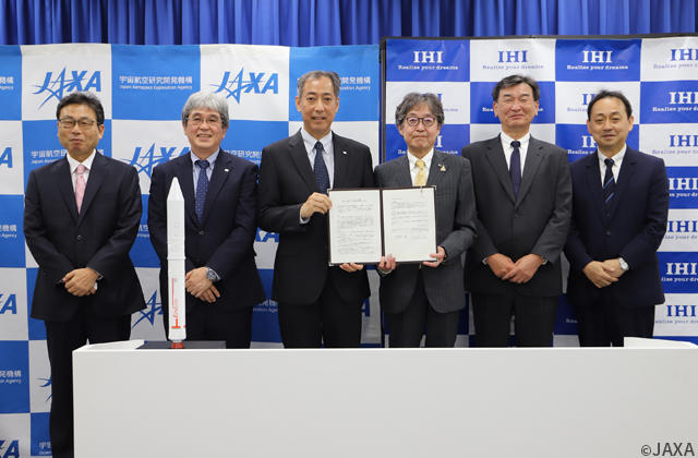 イプシロンSロケット開発及び打上げ輸送サービス事業の実施に関する基本協定締結