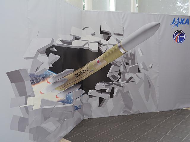 H3ロケット立体パネルの前で記念撮影してみませんか!?