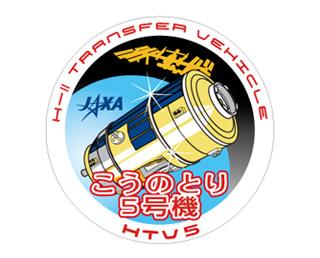宇宙の定期便「こうのとり」5号機、打ち上げ日決定!