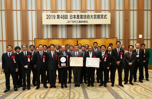 第48回日本産業技術大賞の贈賞式に参加しました