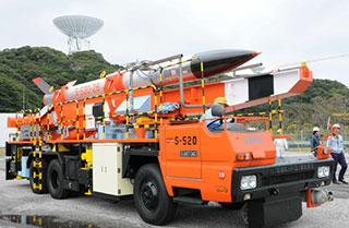 2014年度第一次観測ロケット実験の実施について