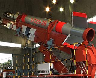 2015年度第一次観測ロケット実験の実施について