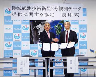 国土交通省九州地方整備局と「だいち2号」観測データ提供の協定締結