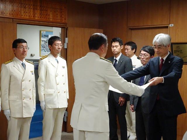 北海道周辺海域の海氷観測データの提供に関する、海上保安庁長官からの表彰
