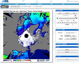 地球観測衛星データを利用した極域環境監視モニターサービスのバージョンアップのお知らせ