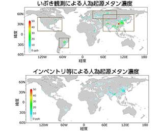 「いぶき」のメタン観測データ、人間活動によるメタン濃度と高い相関性