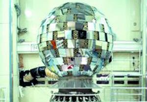 測地実験衛星「あじさい」(EGS)