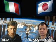 日伊協力イベント「日本とイタリア、宇宙協力最前線」を開催