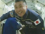 若田宇宙飛行士、国際宇宙ステーションでの長期滞在を開始!