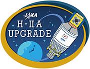 H-IIAロケット29号機(基幹ロケット高度化)11月24日に打ち上げ