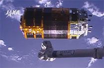「こうのとり」5号機が大気圏へ再突入。ミッション完遂!