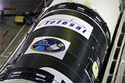H-IIAロケット29号機 打ち上げライブ中継は24日(火)14:45から!