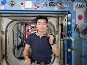 油井宇宙飛行士12月11日に帰還へ!ライブ中継を見て応援しよう