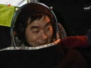 油井宇宙飛行士おかえりなさい!142日間の宇宙滞在を終えて地球に帰還