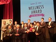 Wellness award of the year 2016健康サポート企業 日本部門を受賞しました。