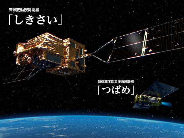「しきさい」「つばめ」/H-IIAロケット37号機、12月23日(土)打ち上げへ