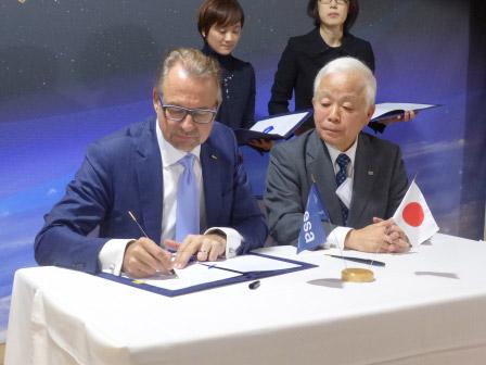 欧州宇宙機関などと温室効果ガスのリモートセンシングに関する協定締結