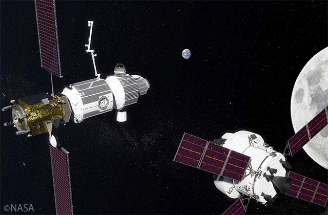 国際宇宙探査に関するワークショップ ~月探査ミッションの実現に向けて~