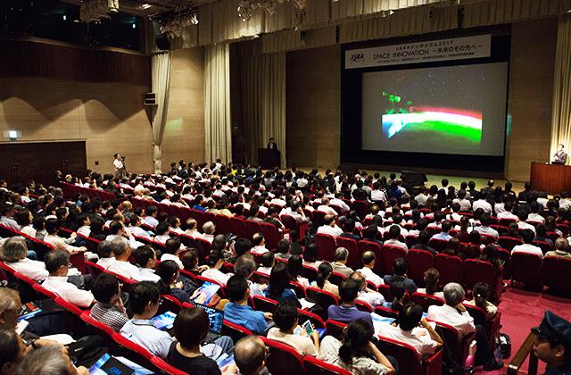 JAXAシンポジウム 2018 ~Discover NEW! With new JAXA~ 開催について