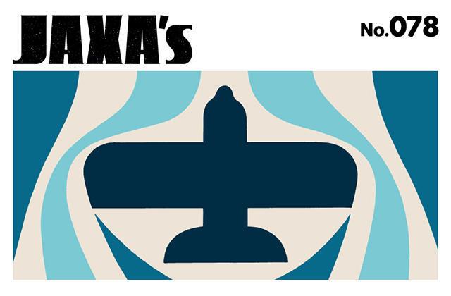 JAXA機関紙「JAXA's」の78号を発刊しました