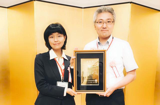 空港低層風情報「ALWIN」が、日本航空技術協会「会長賞」を受賞しました
