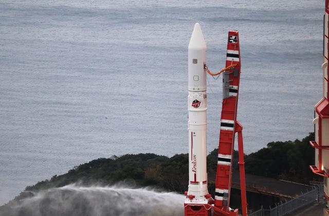 革新的衛星技術実証1号機/イプシロンロケット4号機 打上げ日時決定。ライブ中継は18日(金)9:25から